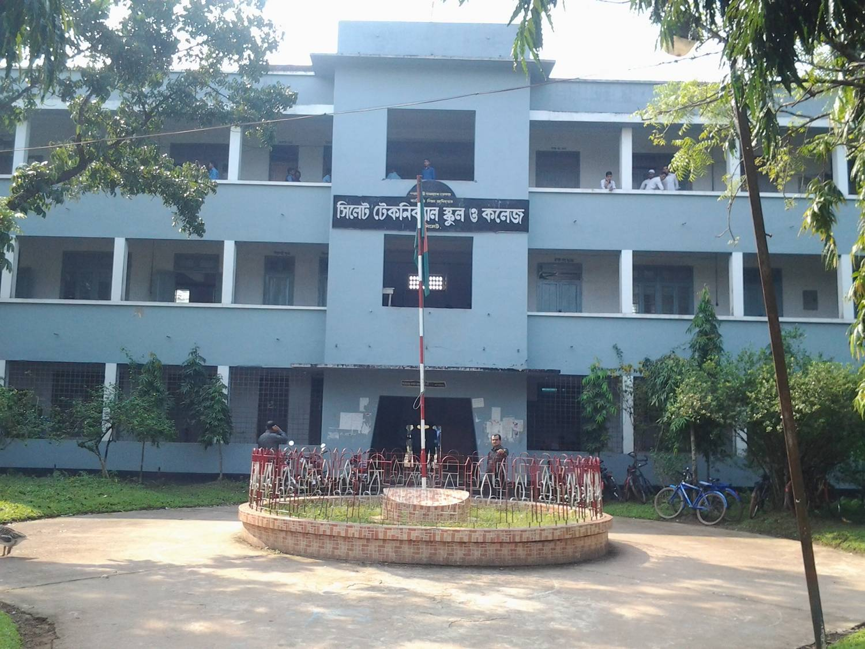 Sylhet Technical School & College